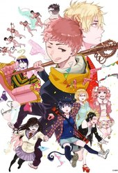 Ao no Exorcist: Spy Game