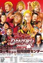 NJPW Wrestling Dontaku 2018 - Night 2