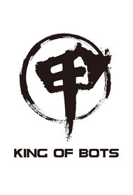King of Bots