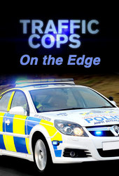 Traffic Cops: On the Edge