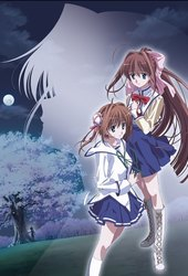 D.C.II S.S.: Da Capo II Second Season