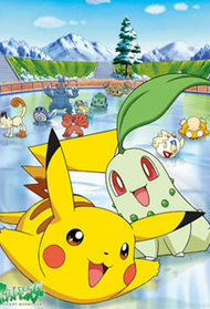 Pocket Monsters: Pikachu no Fuyuyasumi
