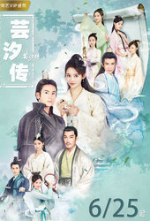Legend of Yun Xi