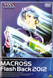Choujikuu Yousai Macross: Flash Back 2012