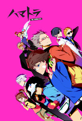 Hamatora The Animation
