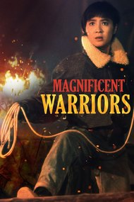 Magnificent Warriors
