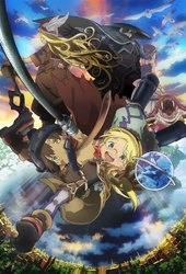 Gekijouban Soushuuhen Made in Abyss