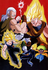 Dragon Ball Z: Kyokugen Battle!! Sandai Super Saiya-jin