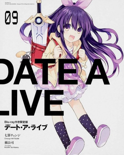 Date A Live  Date A Live Wiki  FANDOM powered by Wikia