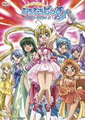 Mermaid Melody Pichi Pichi Pitch Pure