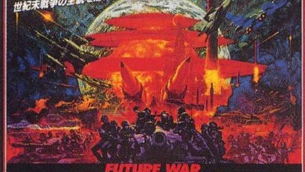 Future War 198X-nen Episode 1