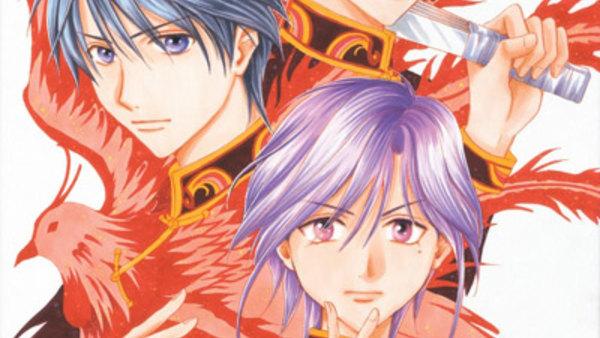 Fushigi Yuugi Serien Stream