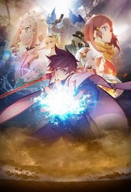 Tales of Zestiria the Cross
