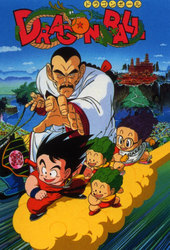 Dragon Ball: Makafushigi Daibouken