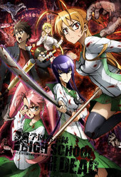 Gakuen Mokushiroku: High School of the Dead