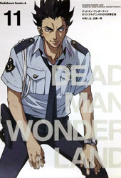 Deadman Wonderland: Akai Knife Tsukai