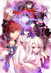 Gekijouban Fate/Stay Night: Heaven's Feel