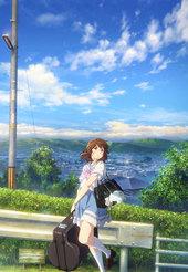 Gekijouban Hibike Euphonium Chikai No Finale Anime Movie 2019