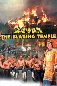 The Blazing Temple