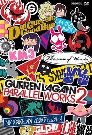 Gurren Lagann Parallel Works 2