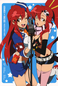Tengen Toppa Gurren Lagann Kirameki Youko Box: Pieces of Sweet Stars