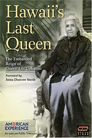 Hawaii's Last Queen