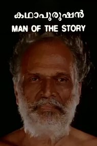 Man of the Story