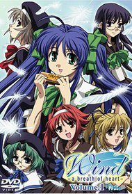 Wind: A Breath of Heart OVA