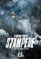 Gekijouban One Piece: Stampede