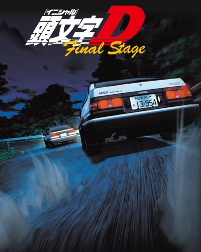 Initial D Final Stage (Anime TV 2014