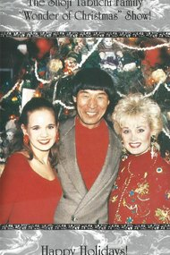 The Shoji Tabuchi Family Wonder of Christmas Show!