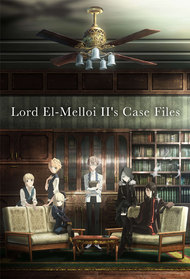 Lord El-Melloi II's Case Files