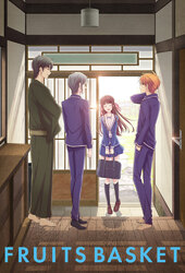 Fruits Basket 1st Season