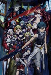 Gekijouban Trinity Seven: Heavens Library to Crimson Lord