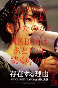 Documentary of AKB48 Reason for Existence