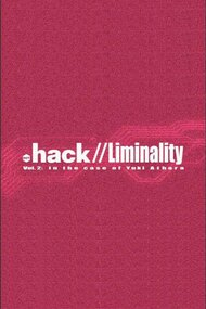 .hack Liminality: In the Case of Yuki Aihara