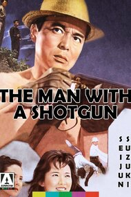 The Man with a Shotgun
