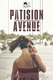Patision Avenue