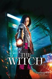 /movies/843770/the-witch-part-1-the-subversion