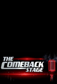 The Comeback Stage