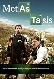 metastasis tv series 2014