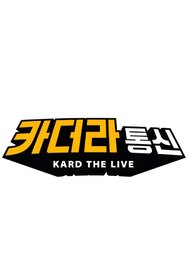 KARD the Live