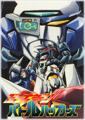 Machine Robo: Butchigiri Battle Hackers