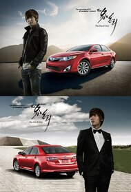 The One & Only