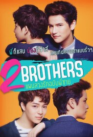 2 Brothers: The Series