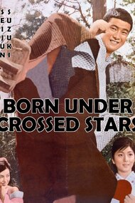 Born Under Crossed Stars
