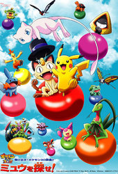 Pokemon 3D Adventure: Mew o Sagase!