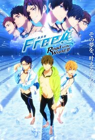 Gekijouban Free! Road to the World - Yume
