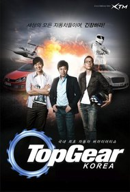 Top Gear Korea