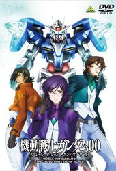 Kidou Senshi Gundam 00 Special Edition II: End of World